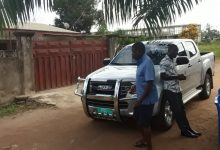 Photo of LANDLORD LOCKS AGORTIME ZIOPE GES OFFICES